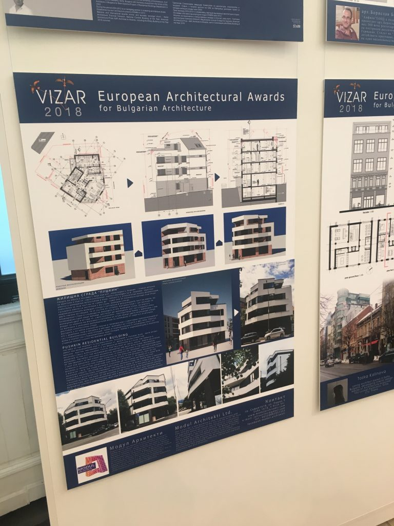 архитектурен конкурс