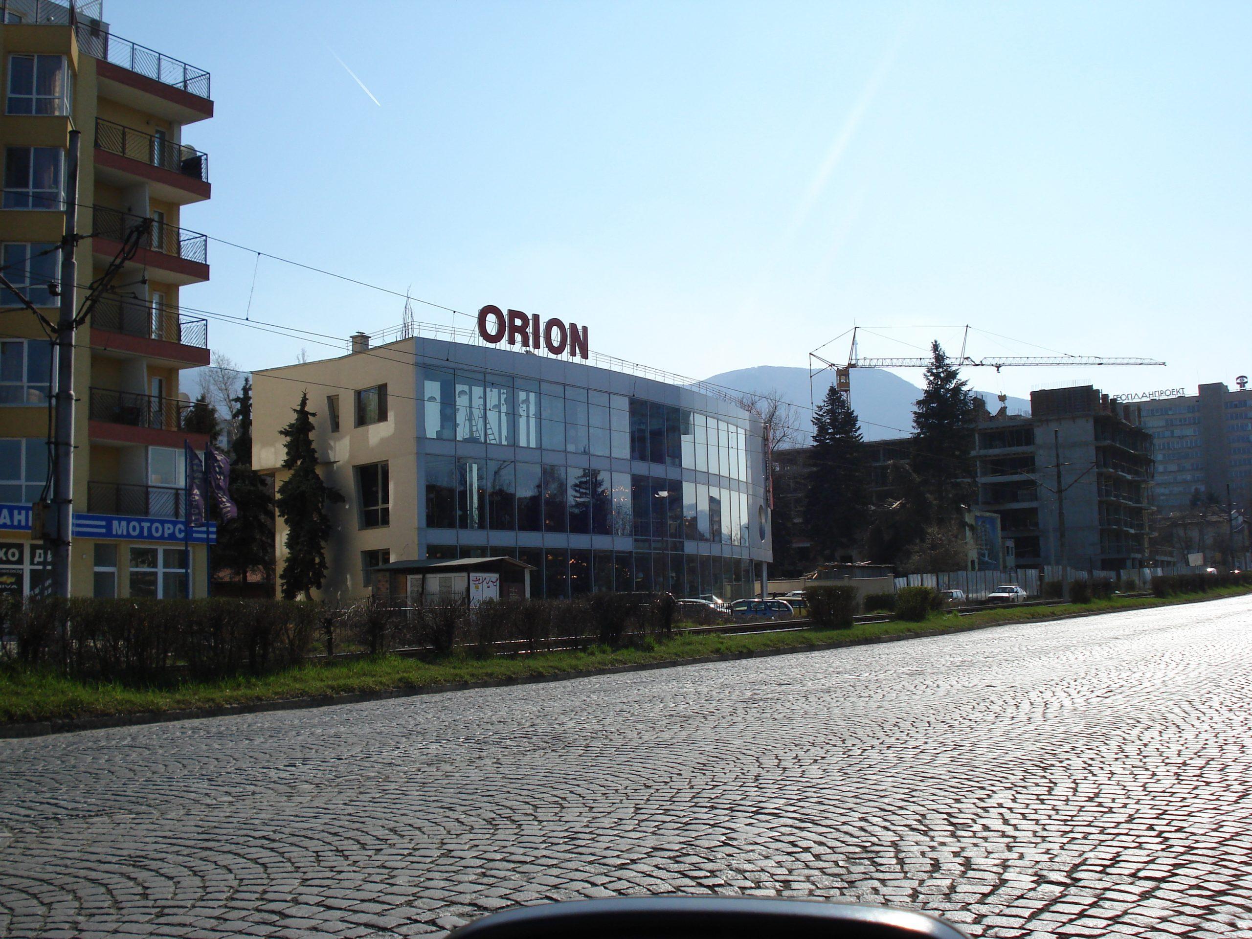 Шоурум за осветителни тела в София