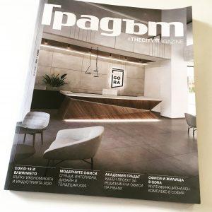 Статия за Модул Архитекти в списание Градът